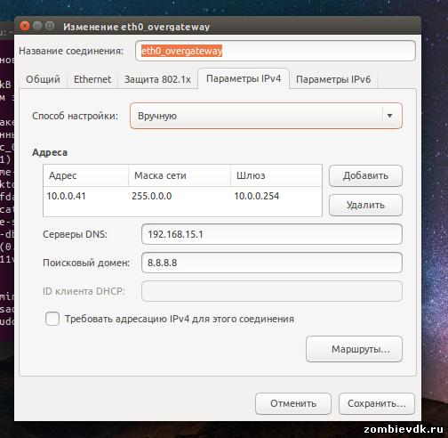 Установка и настройка dhcp-сервера в windows